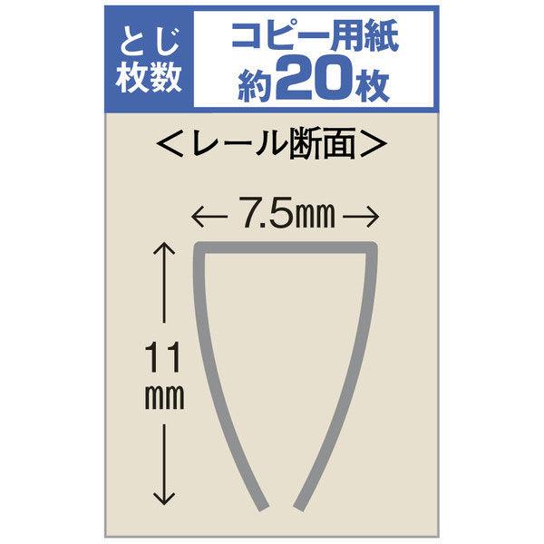 アスクル レール式クリアーホルダーA4タテ20枚とじブルー 93215 1セット(120冊)