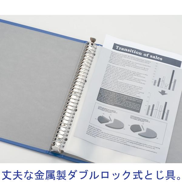キングジム 差し替え式クリアーファイル(貼り表紙) 背幅34mm TH-139Hアオ 1箱(10冊入)