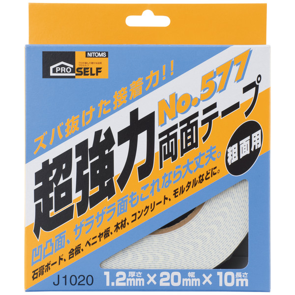 超強力両面テープ粗面用 No.577 白