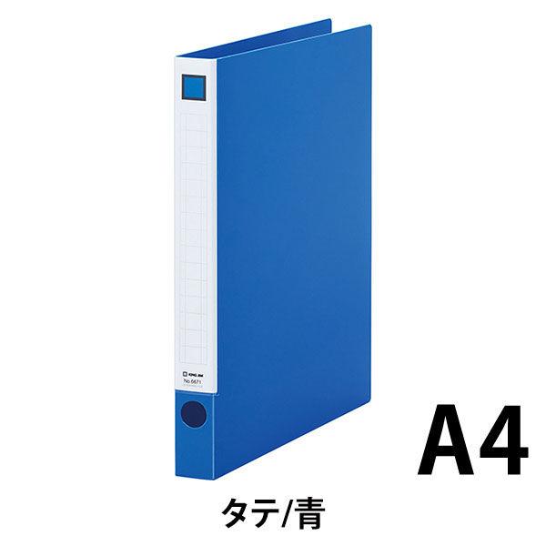 キングジム レバーリングファイル A4タテ 背幅29mm 青 6671アオ 1箱(10冊入)