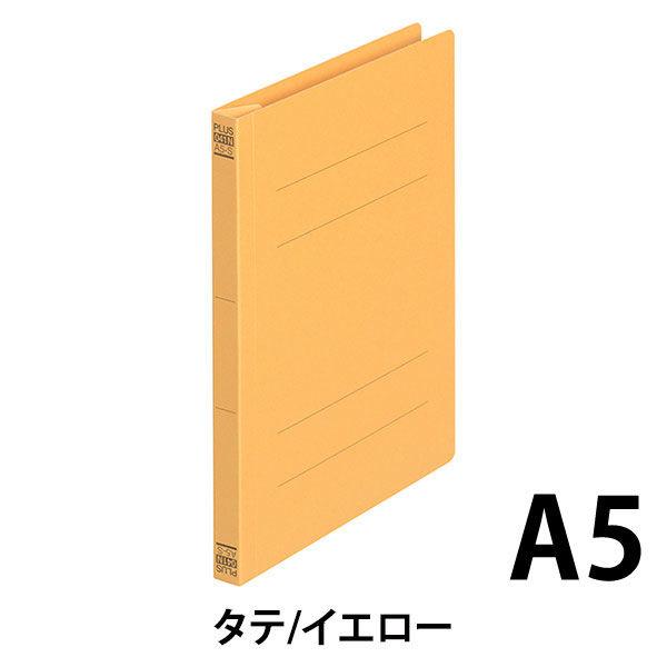 プラス フラットファイル樹脂製とじ具 A5タテ イエロー No.041N 1セット(30冊)