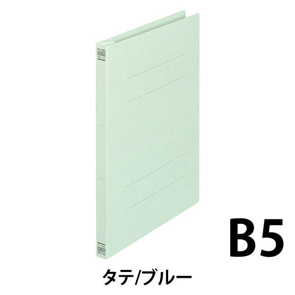 プラス フラットファイル樹脂製とじ具 B5タテ ブルー No.031N 1セット(30冊)
