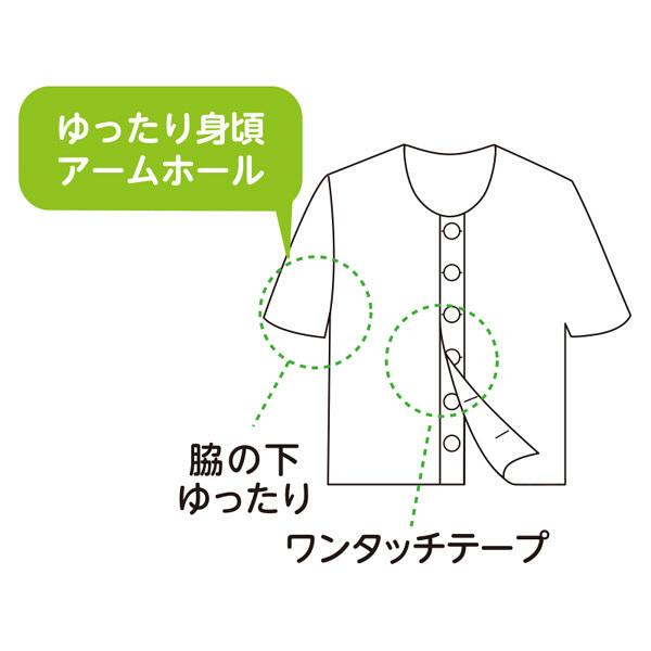 紳士7分袖ワンタッチシャツ ホワイト M 01911-01 1セット(2枚組) (取寄品)