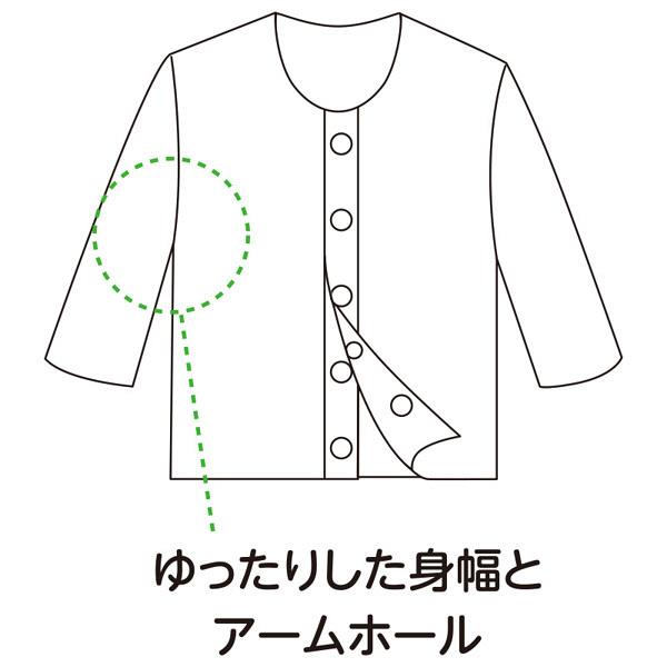 紳士7分袖大寸ホックシャツ ホワイト 4L 38128-08 (取寄品)