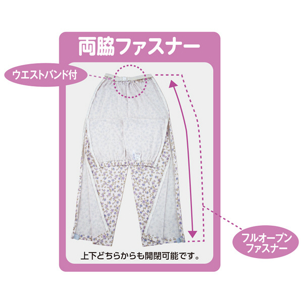 婦人フルオープン洗い替えパンツ プリントパープル M 38595-01 (取寄品)