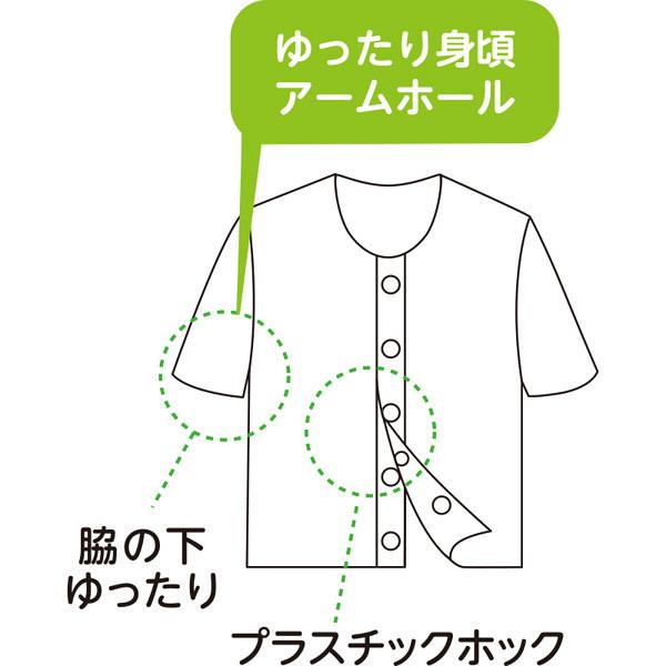 紳士半袖ホックシャツ ホワイト S 39955-04 1セット(2枚組) (取寄品)
