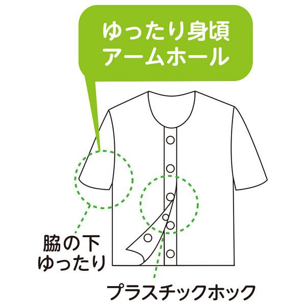 婦人3分袖ホックシャツ ピーチ M 01831-01 1セット(2枚組) (取寄品)