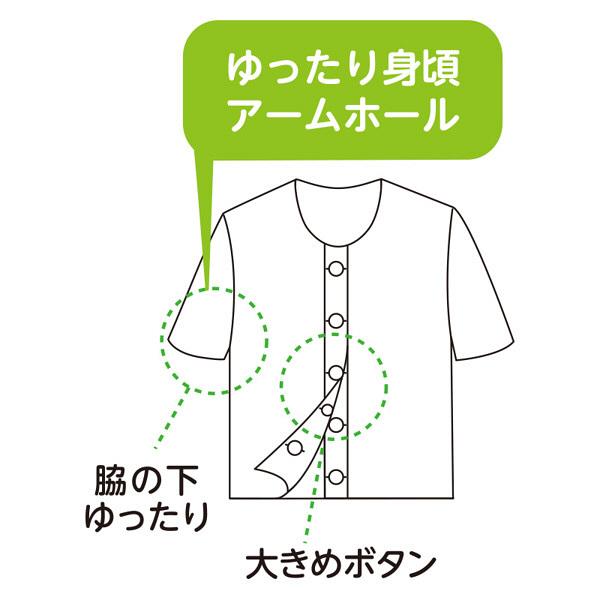 婦人3分袖大きめボタンシャツ ピーチ L 39961-02 1セット(2枚組) (取寄品)