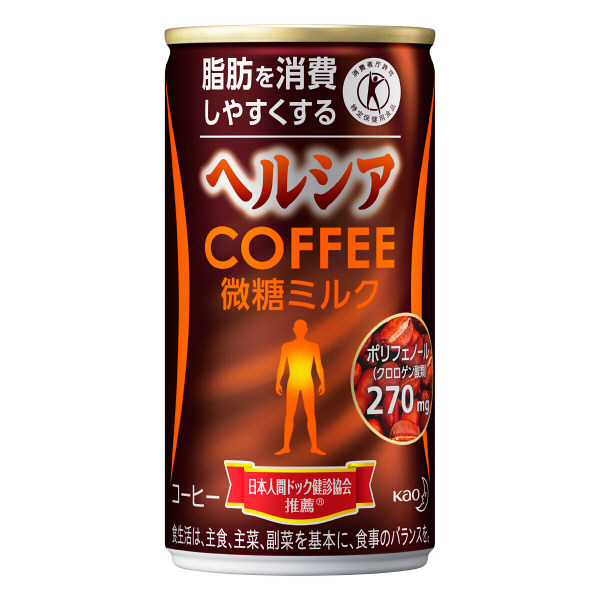 ヘルシアコーヒー微糖 90缶