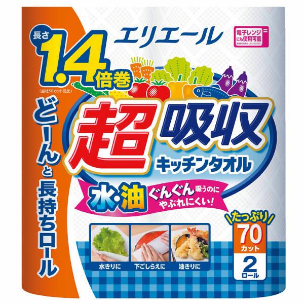 エリエール超吸収キッチンタオル2R×2
