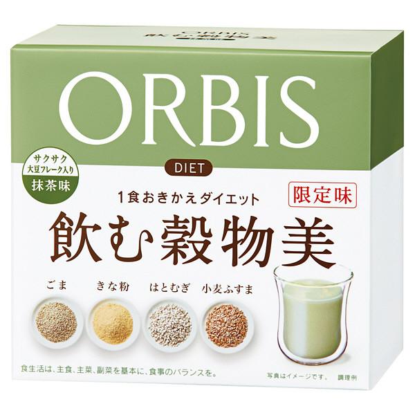 オルビス 飲む穀物美 抹茶味