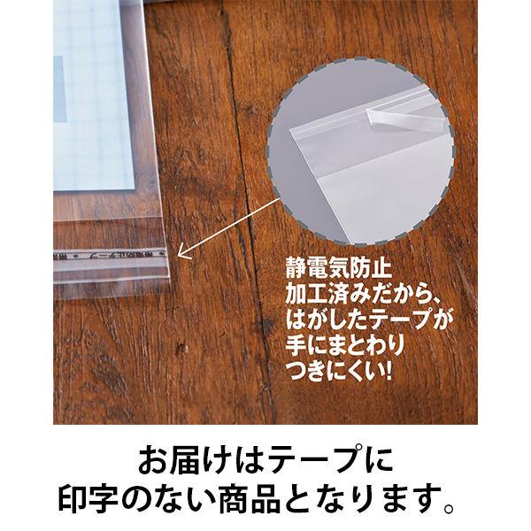 シール付OPP袋 A4 10000枚