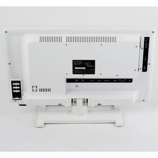 NICHIWA 19インチ液晶テレビ