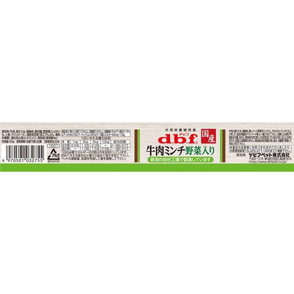 デビフ 牛肉 野菜入 65g 1缶×6