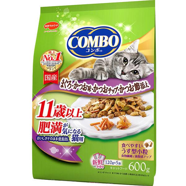 コンボ肥満が気になる猫用 11歳以上×3