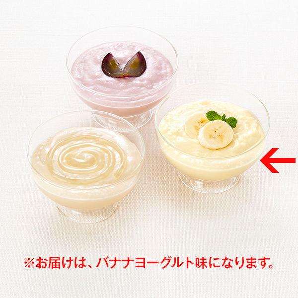 明治 メイバランスソフトJelly200 バナナヨーグルト味 1箱(24個入) (取寄品)