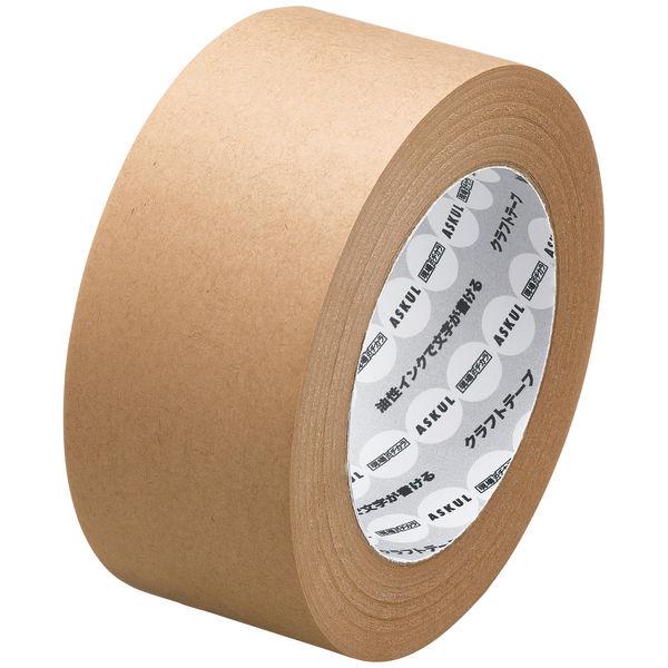 アスクル 「現場のチカラ」 クラフトテープ 無包装タイプ 茶 50mm×50m巻 1セット(1000巻:50巻入×20箱)