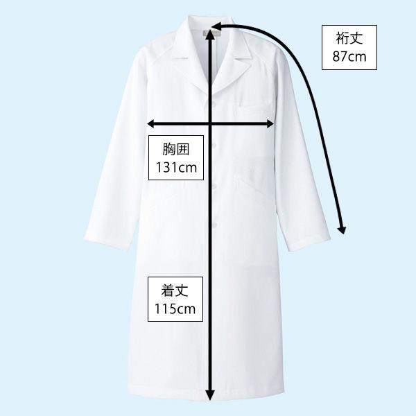 AITOZ(アイトス) メンズドクターコート(診察衣) 長袖 シングル ホワイト 4L 861311(直送品)