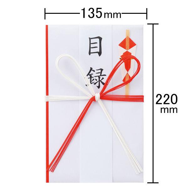 今村紙工 祝儀袋 紅白7本花結目録短冊付 220×135 モク-001