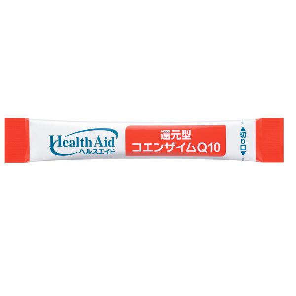 ヘルスエイド 還元型CoQ10 7日分