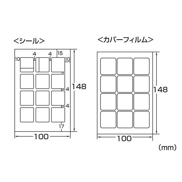 お名前シール(ワイド) 24×26mm