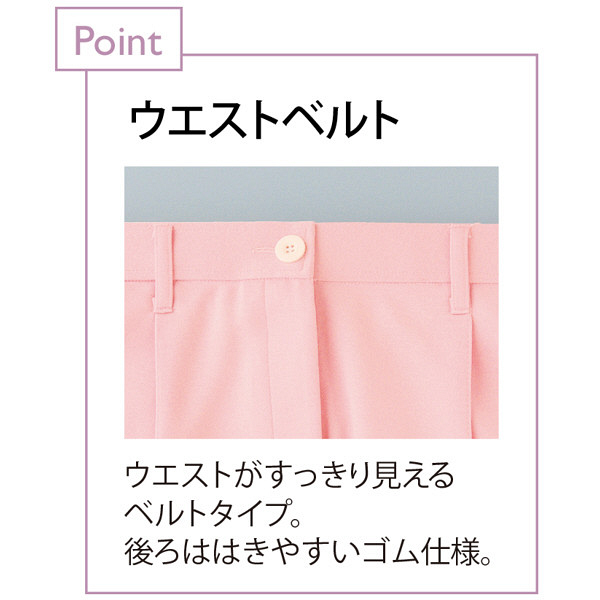 トンボ キラク ケアワークパンツ オレンジピンク  S CR631-12 1枚  (取寄品)