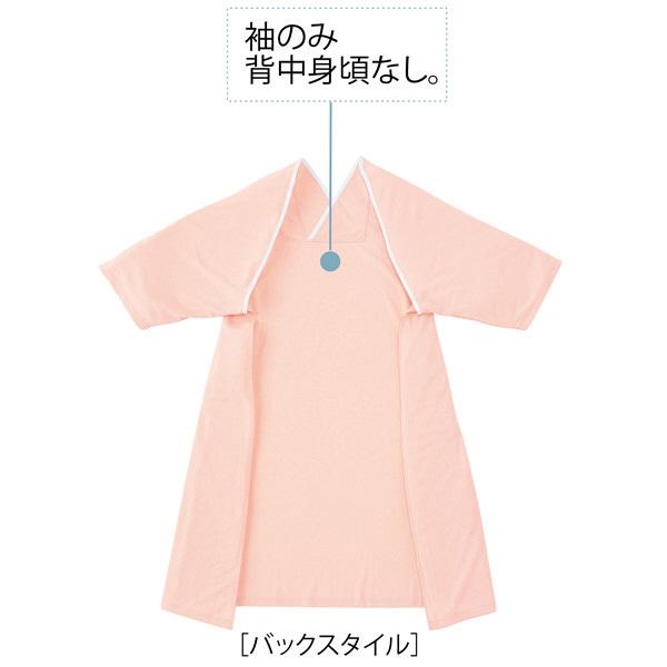 トンボ キラク カバーリングシャツ オレンジピンク フリー フリーサイズ CR815-13 1枚  (取寄品)