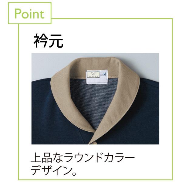 トンボ キラク ニットシャツ ネイビー  L CR840-88 1枚  (取寄品)