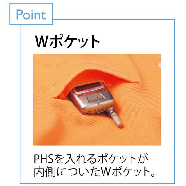 トンボ キラク 長袖ポロシャツ  オレンジ S CR165-59 1枚  (取寄品)