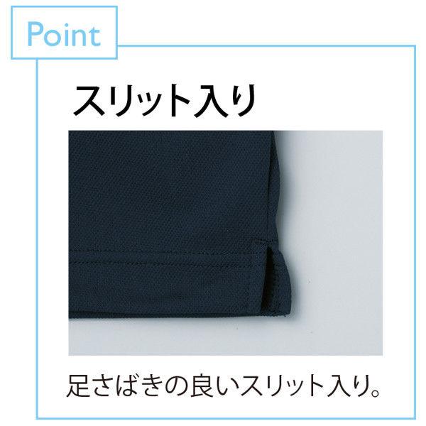 トンボ キラク 入浴介助用ハーフパンツ ネイビー SS CR515-88 1枚  (取寄品)