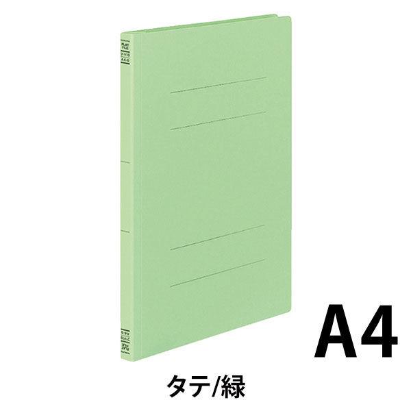 コクヨ フラットファイルV A4タテ 緑 フ-V10-3G 3冊