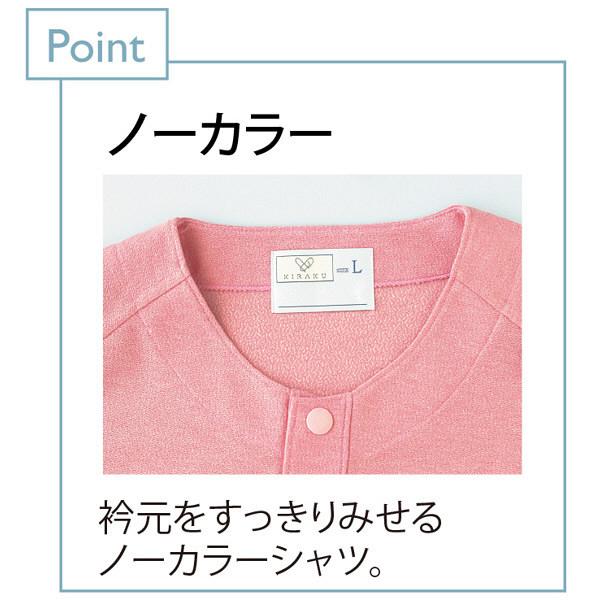 トンボ キラク カラーレスシャツ ラベンダー L  L CR807-83 1枚  (取寄品)