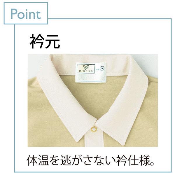 トンボ キラク 前開きニットシャツ グリーン L CR809-42 1枚  (取寄品)