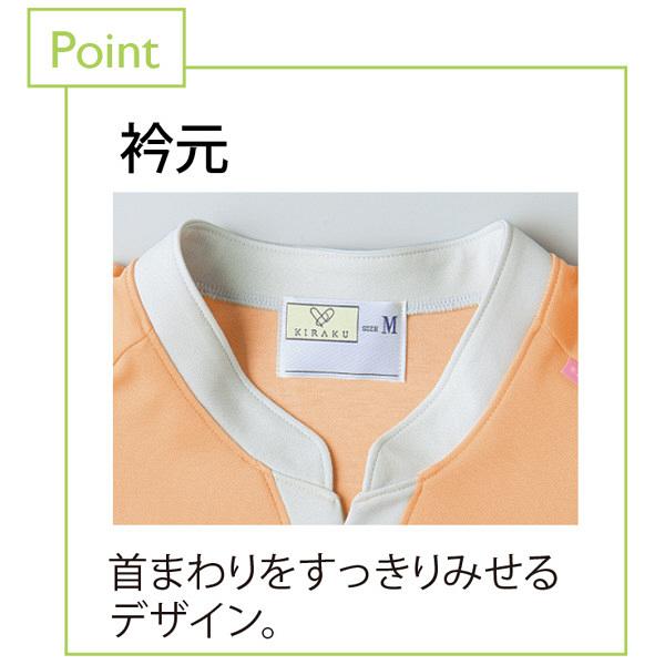 トンボ キラク ニットシャツ   サックス   M CR821-70 1枚  (取寄品)