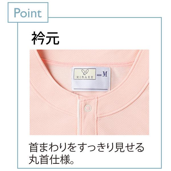 トンボ キラク 夏用ニットシャツ ライラック M CR837-81 1枚  (取寄品)