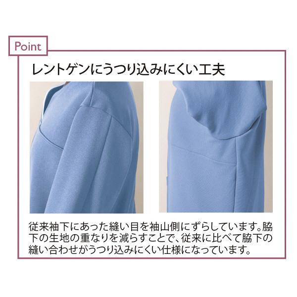 トンボ キラク 検診用シャツ ピンク L CR841-14 1枚  (取寄品)