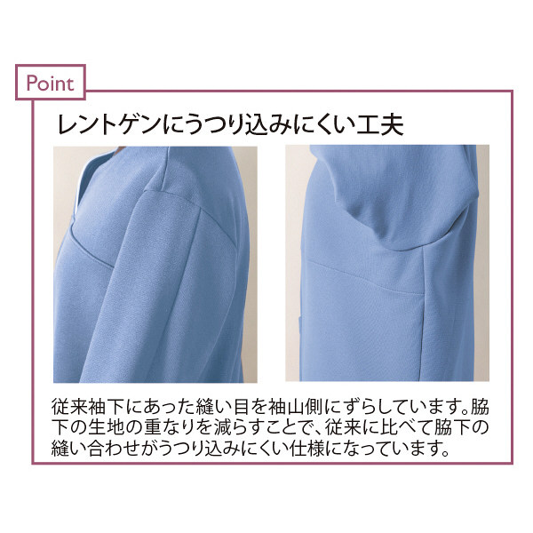 トンボ キラク 検診用シャツ ピンク LL CR841-14 1枚  (取寄品)