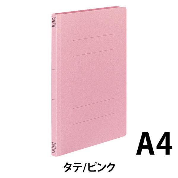 コクヨ フラットファイルV A4 3冊
