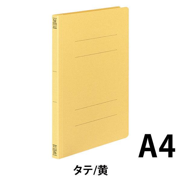 コクヨ フラットファイルV A4タテ 黄 フ-V10-3Y 3冊