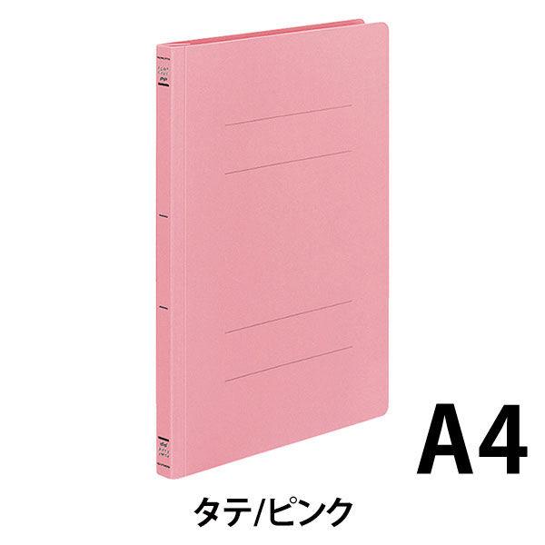 フラットファイルPP ピンク A4 3冊