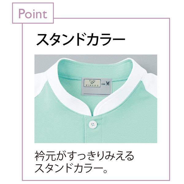 トンボ キラク ケアワークシャツ サックス 3L  3L CR060-70 1枚  (取寄品)