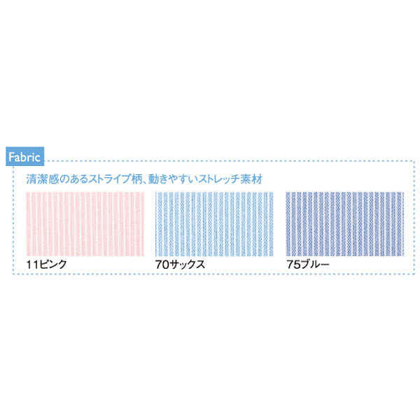 トンボ キラク レディス ニットシャツ  サックス  M CR122-70 1枚  (取寄品)