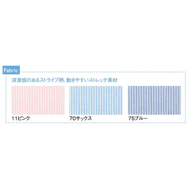 トンボ キラク レディス ニットシャツ  ブルー  LL CR122-75 1枚  (取寄品)