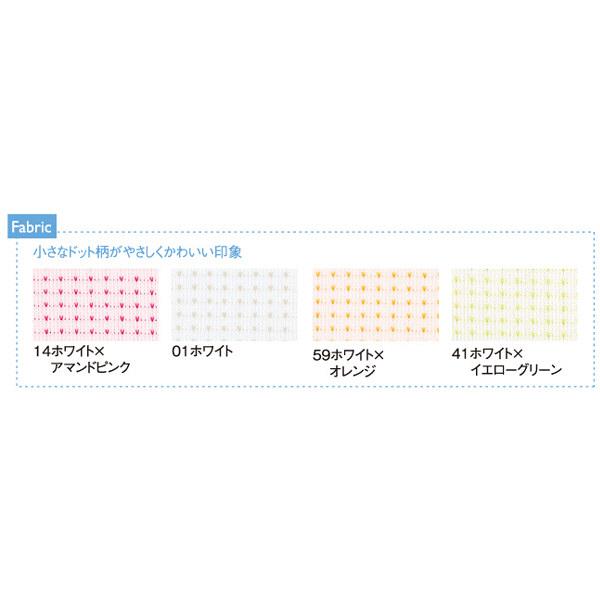 トンボ キラク ニットシャツ  白×オレンジ S CR127-59 1枚  (取寄品)