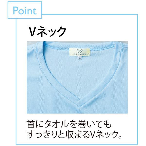 トンボ キラク 入浴介助用シャツ ネイビー SS CR160-88 1枚  (取寄品)