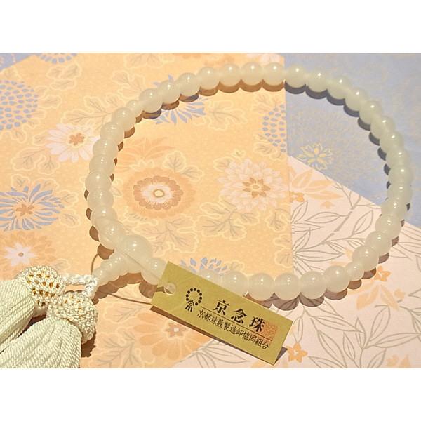 数珠 ホワイトオニキス 7mm共