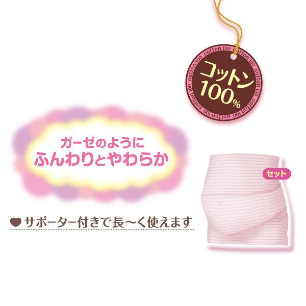 はじめてママの妊婦帯セット ML ピンク