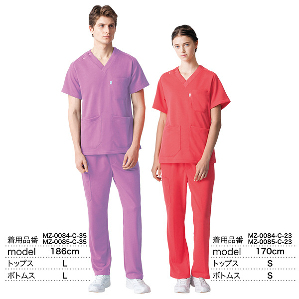 ミズノ ユナイト ニットスクラブパンツ(男女兼用) コーラルピンク 4L MZ0085 医療白衣 1枚 (取寄品)