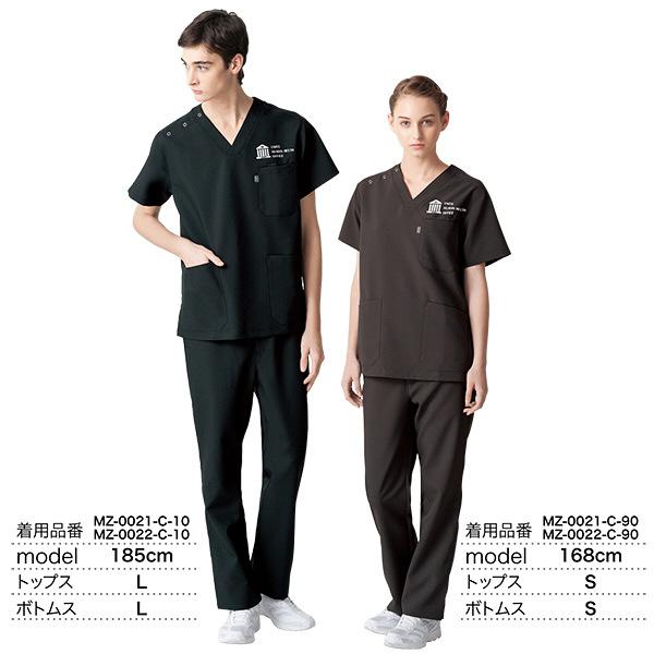ミズノ ユナイト スクラブ(男女兼用) ブラック SS MZ0021 医療白衣 1枚 (取寄品)