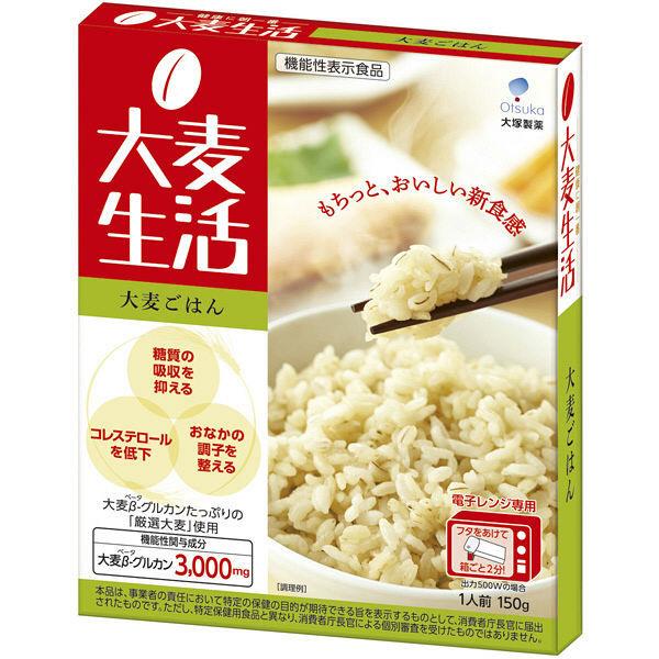 大麦生活大麦ごはん10食+スプーン2本